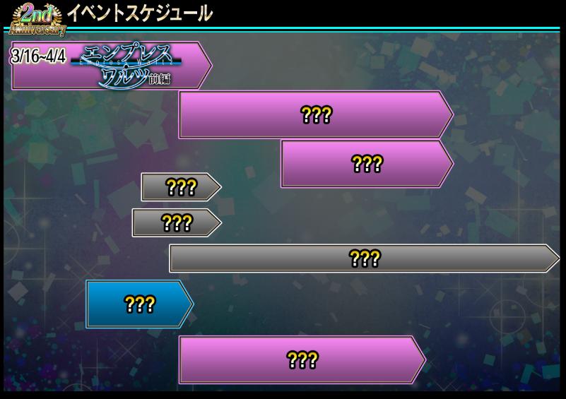 f:id:isozaki789:20200317172844p:plain
