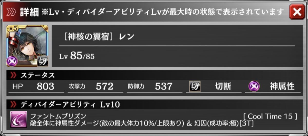 f:id:isozaki789:20200317175945j:plain