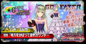 f:id:isozaki789:20200407151925p:plain