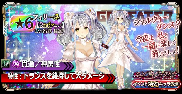 f:id:isozaki789:20200409180941p:plain