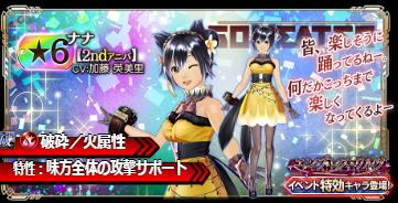 f:id:isozaki789:20200414163844p:plain