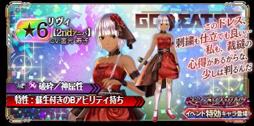 f:id:isozaki789:20200414182626p:plain