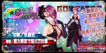 f:id:isozaki789:20200425103016p:plain