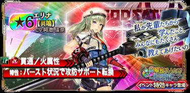 f:id:isozaki789:20200509114254p:plain