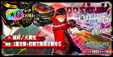 f:id:isozaki789:20200509121229p:plain