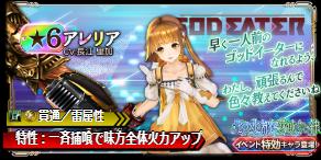 f:id:isozaki789:20200518133056p:plain