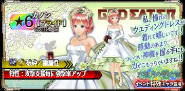 f:id:isozaki789:20200528181654p:plain