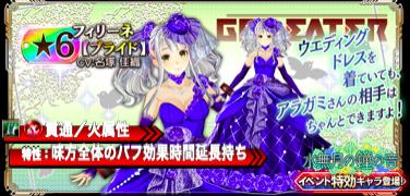 f:id:isozaki789:20200530093955p:plain