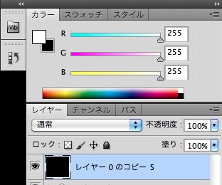 f:id:isp-image-d:20110328144444p:image:h250