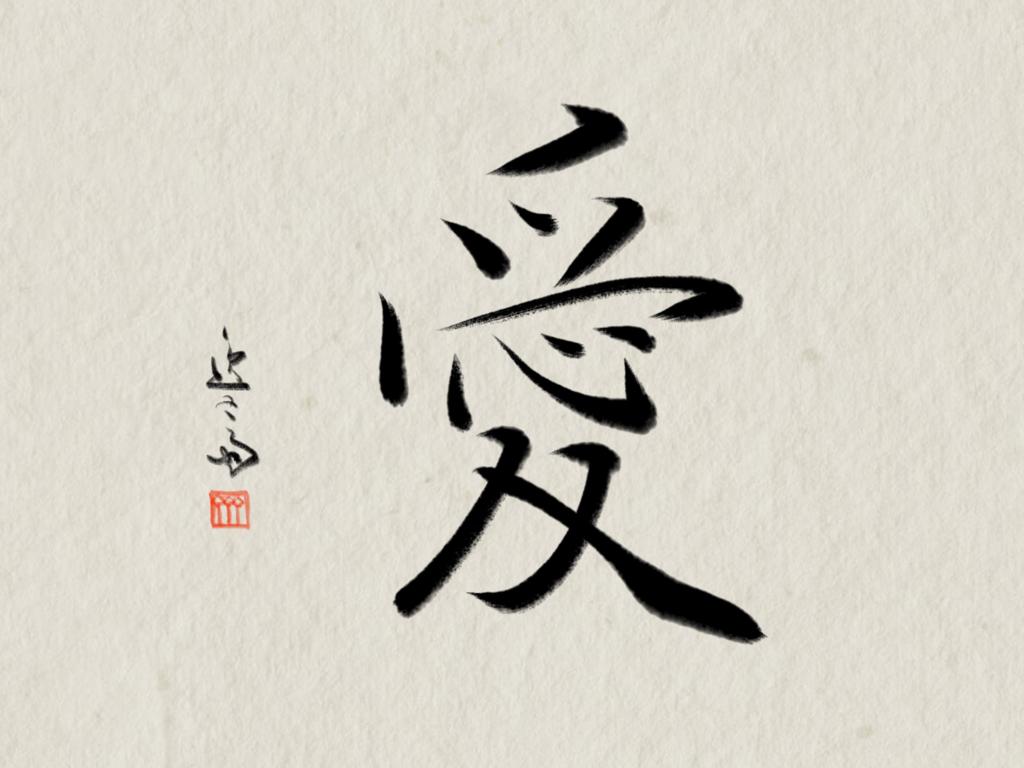 f:id:issaitanaka:20160618210533p:plain