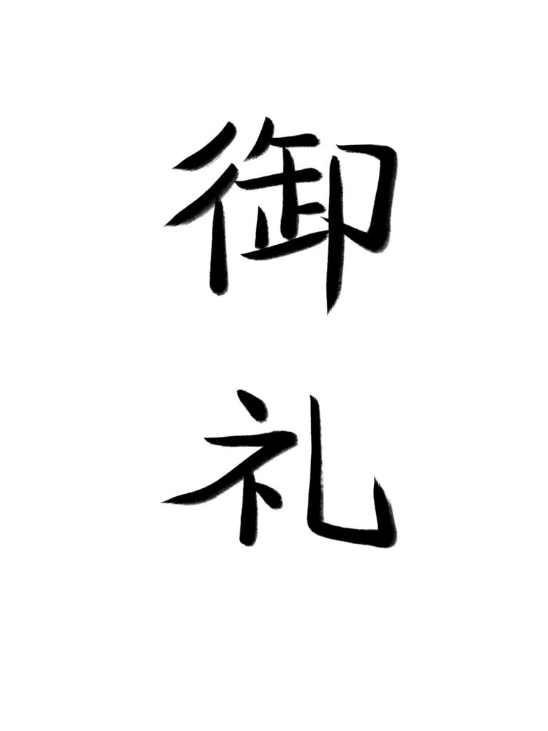 f:id:issaitanaka:20160623184620j:plain