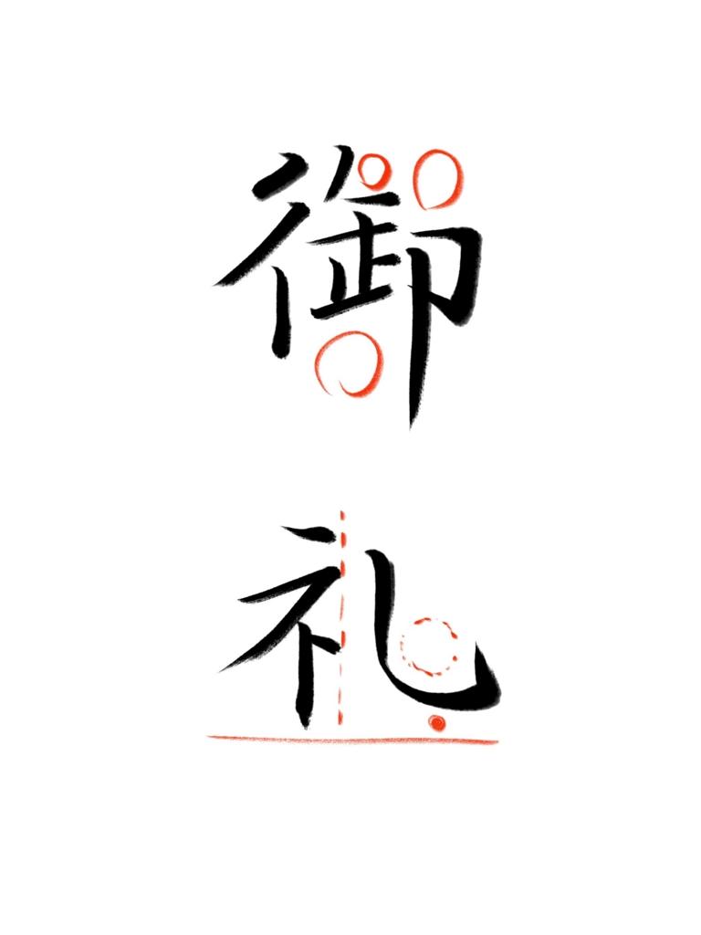 f:id:issaitanaka:20160623184631j:plain