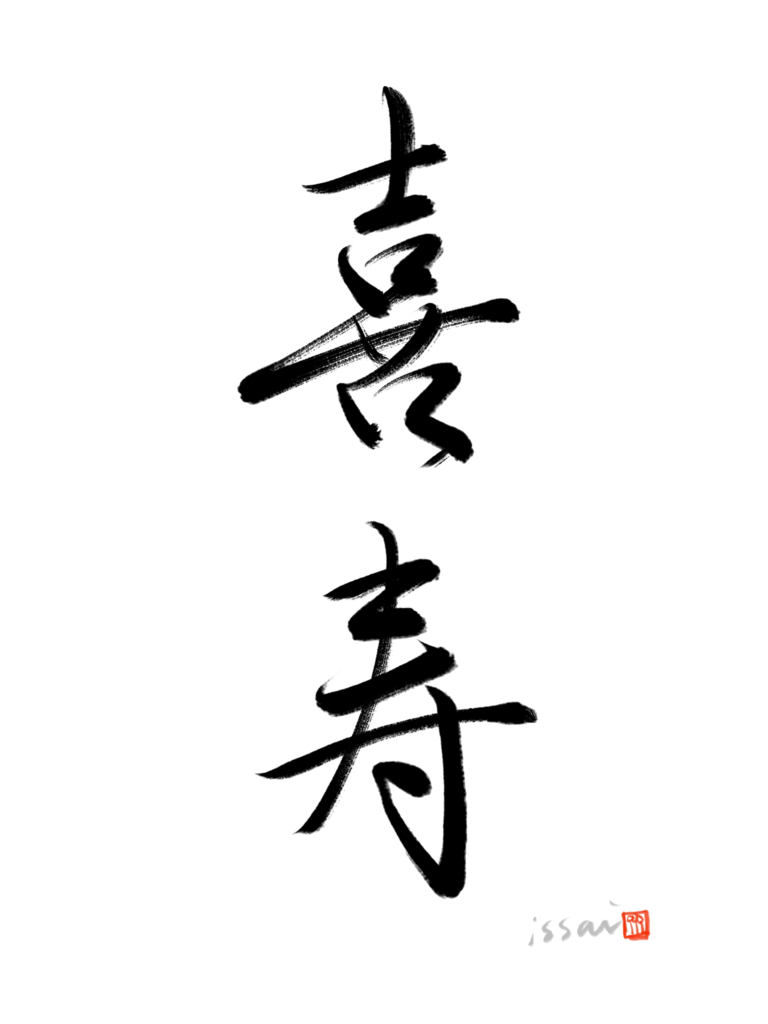 f:id:issaitanaka:20160627213900p:plain
