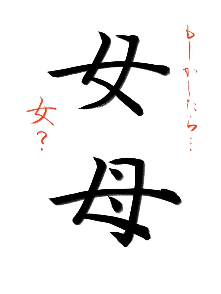 f:id:issaitanaka:20160704171841j:plain