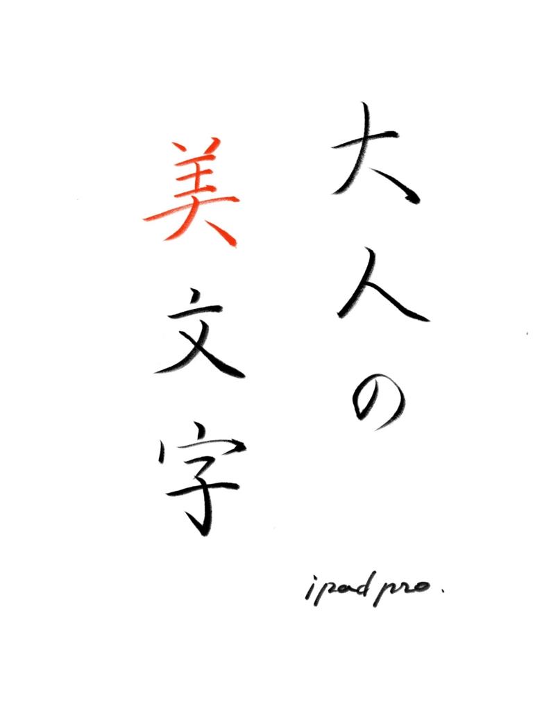 f:id:issaitanaka:20160712134851j:plain