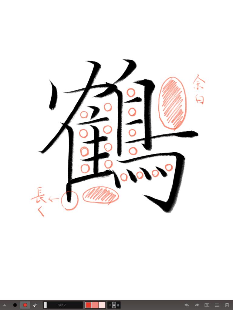 f:id:issaitanaka:20160730142356p:plain