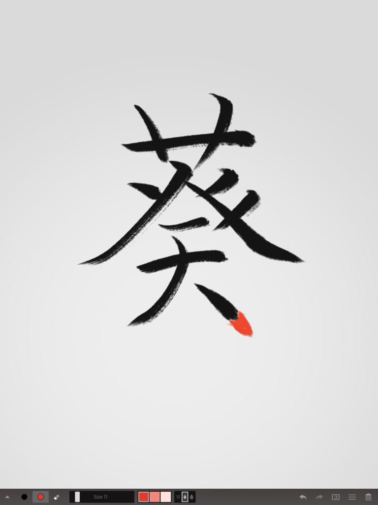 f:id:issaitanaka:20160811121604p:plain