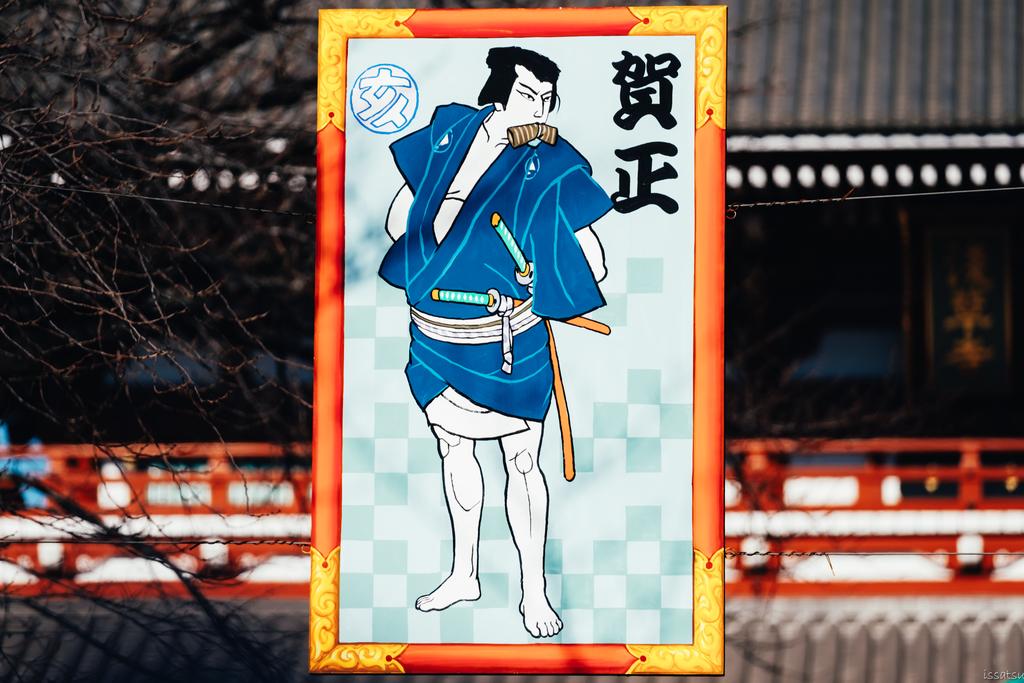 f:id:issatsu:20190103210915j:plain