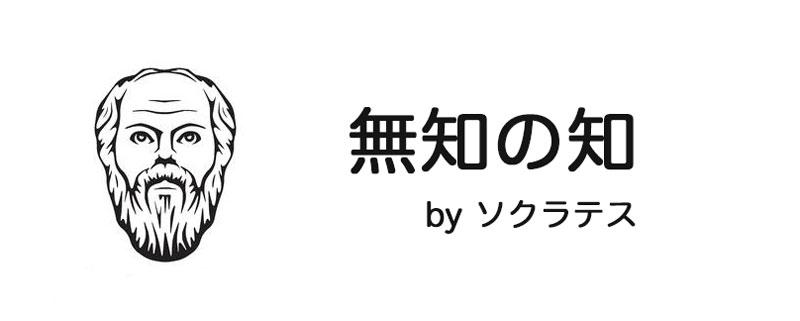 f:id:isseisato:20190605003141j:plain