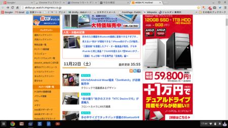 f:id:isshiki:20141123174518p:image
