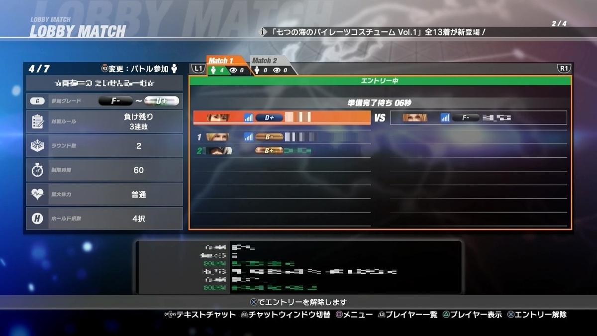 f:id:isshiki0022:20190517185849j:plain