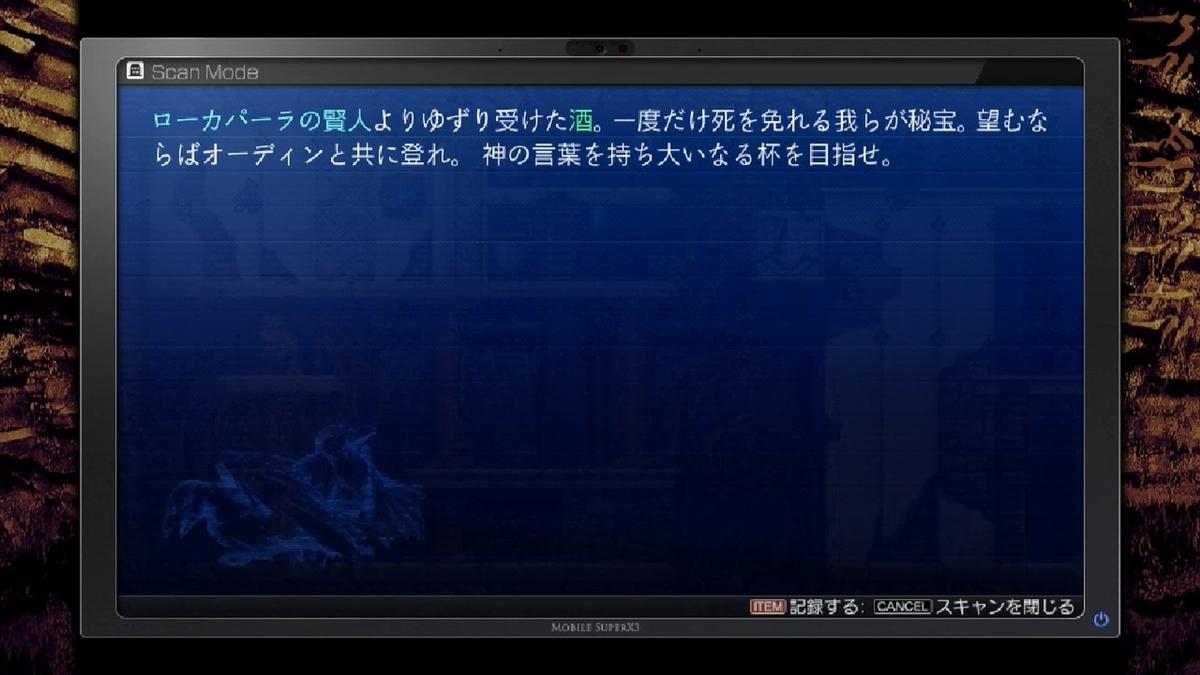 f:id:isshiki0022:20190707155332j:plain