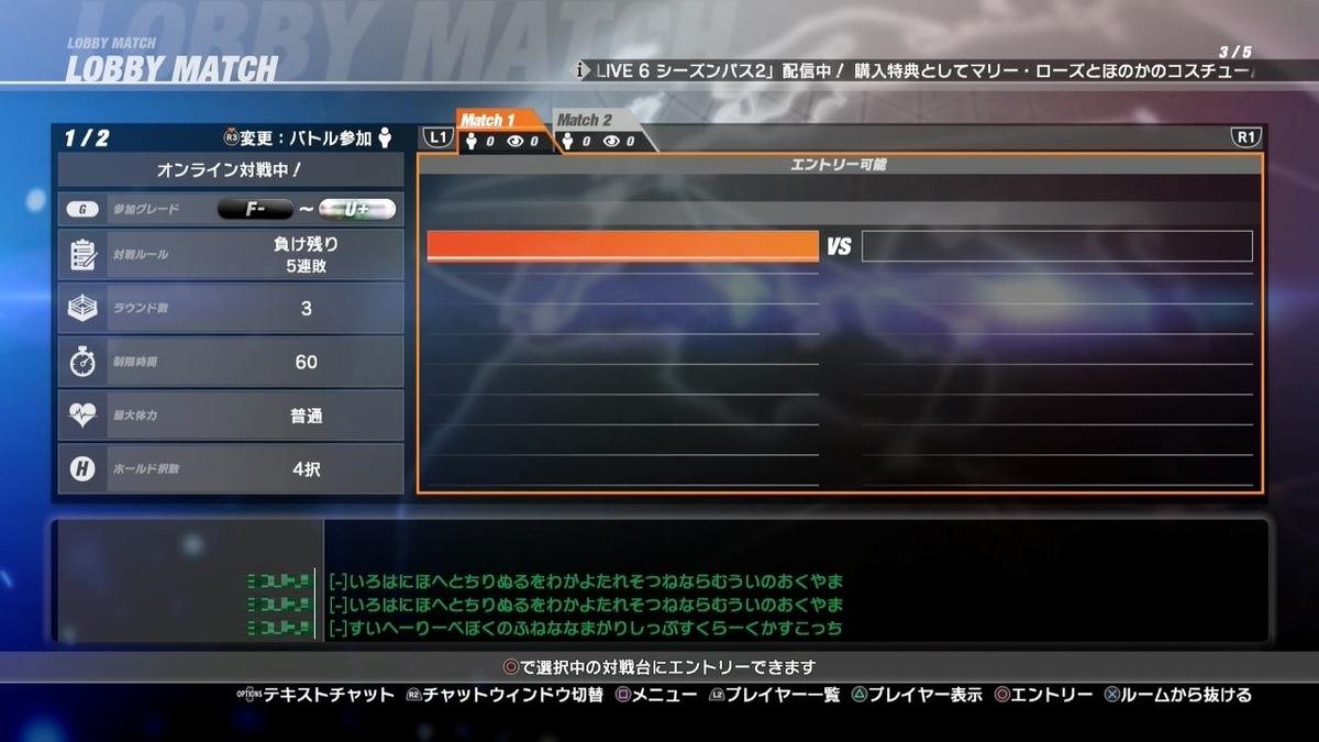 f:id:isshiki0022:20190820194131j:plain