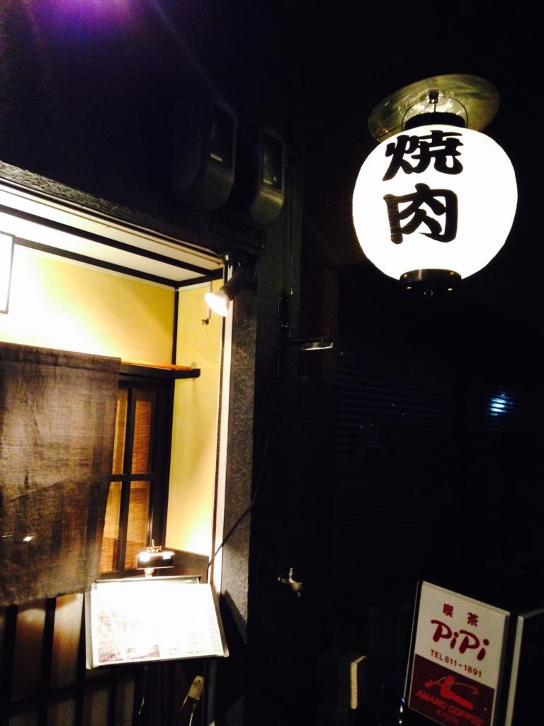 f:id:isshunnohirameki:20160731223823j:plain