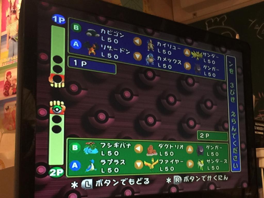 f:id:isshunnohirameki:20160801233116j:plain
