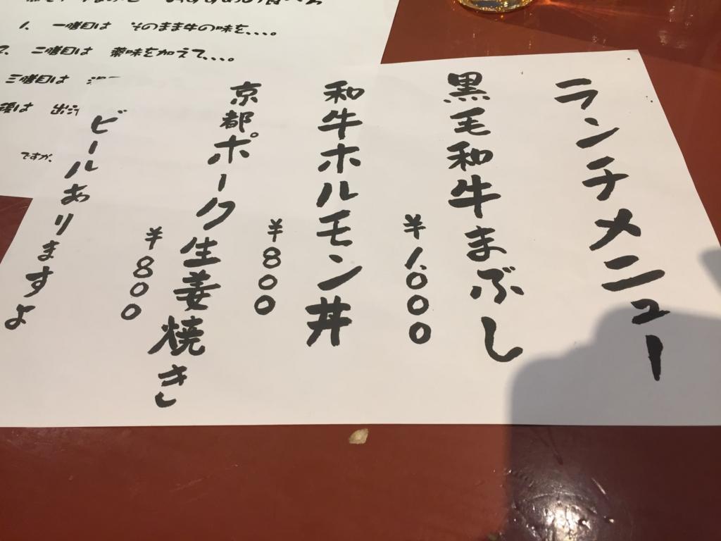 f:id:isshunnohirameki:20160808010647j:plain