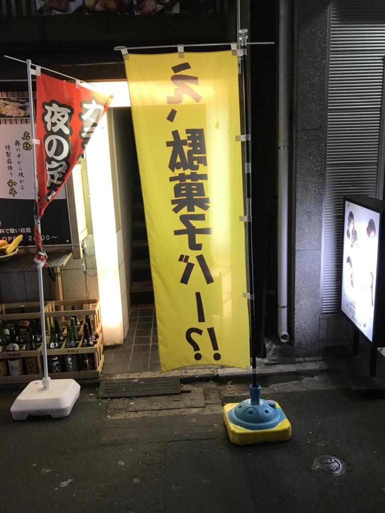 f:id:isshunnohirameki:20170428004341j:plain