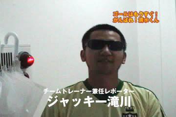 f:id:isshyman:20060927105338j:image