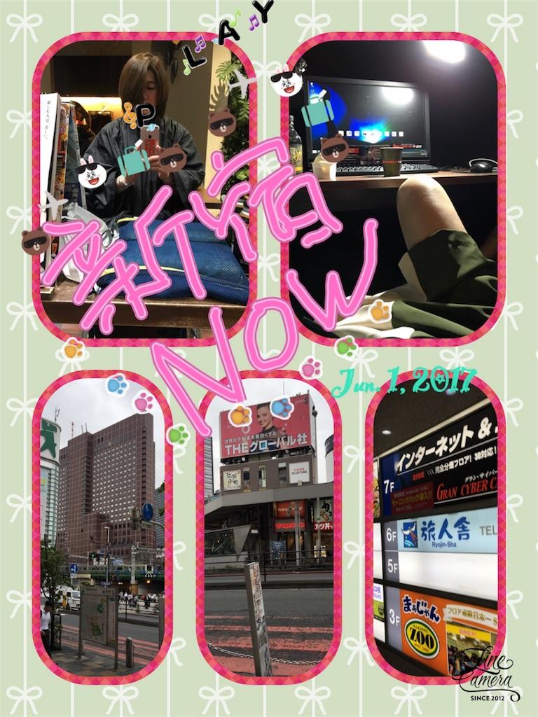 f:id:issiki-ikka-net:20170601132054j:image