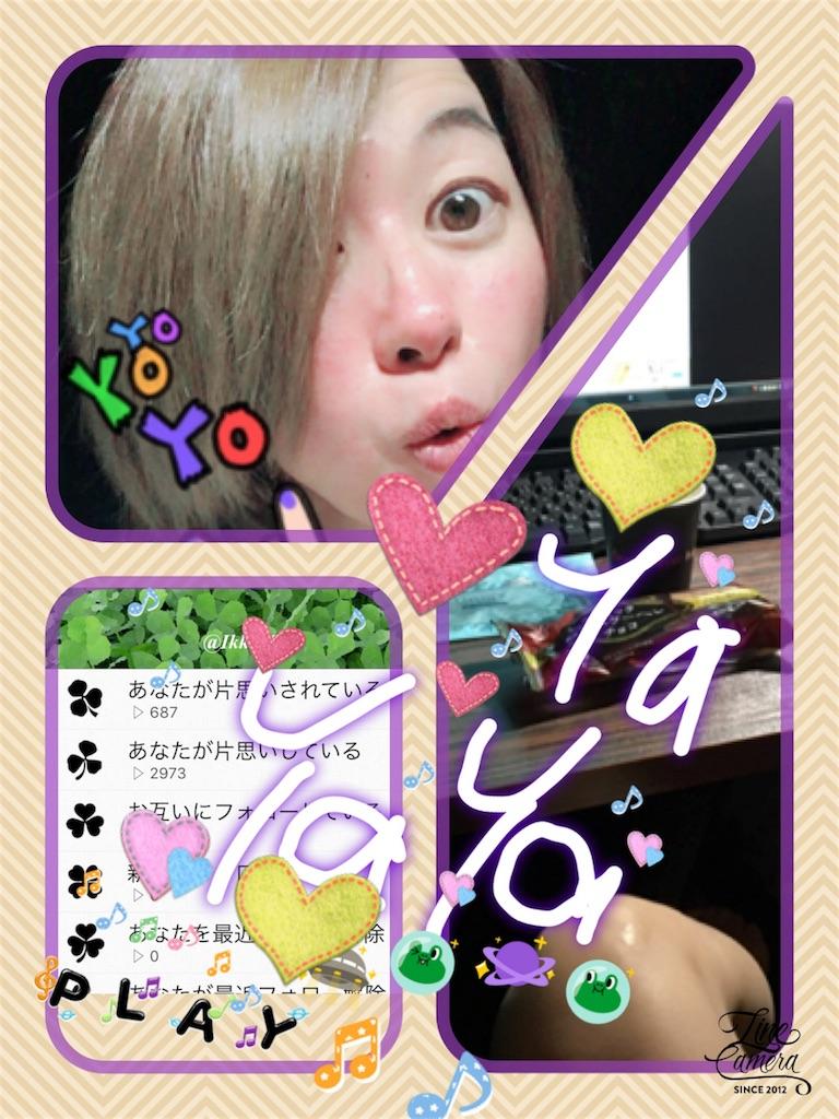 f:id:issiki-ikka-net:20170622141416j:image