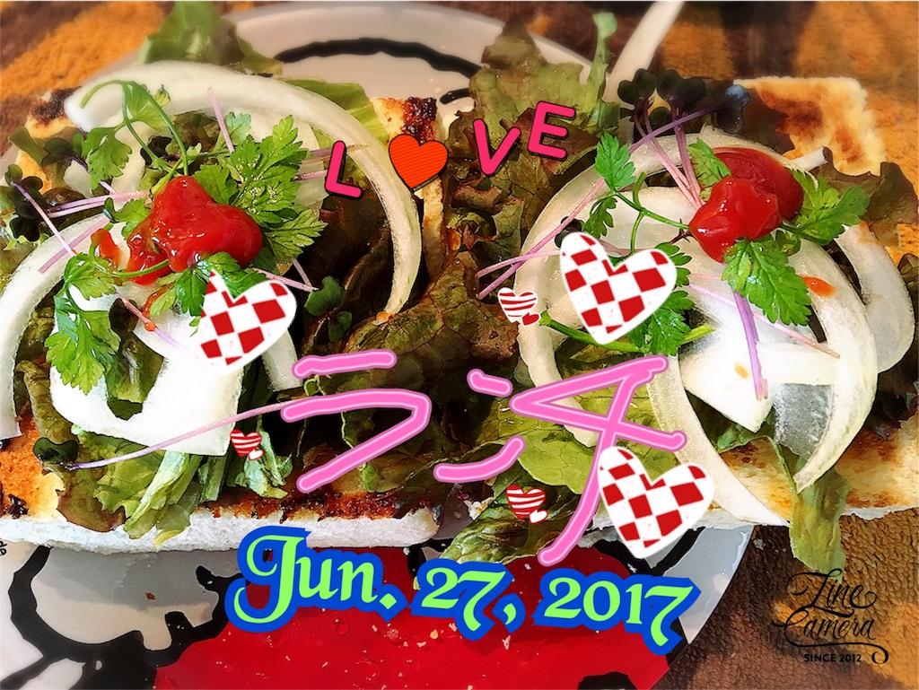 f:id:issiki-ikka-net:20170628045849j:image