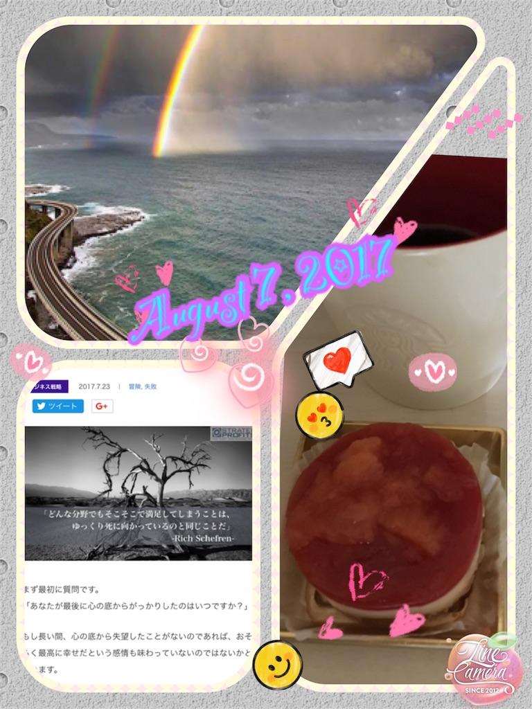 f:id:issiki-ikka-net:20170808011508j:image