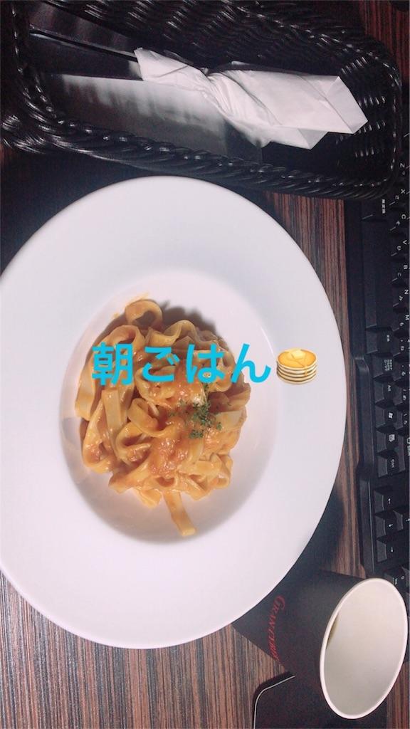 f:id:issiki-ikka-net:20170825094127j:image