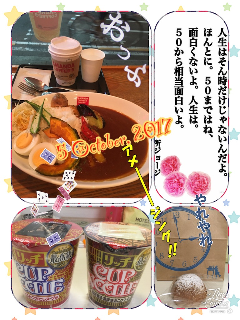 f:id:issiki-ikka-net:20171007101905j:image