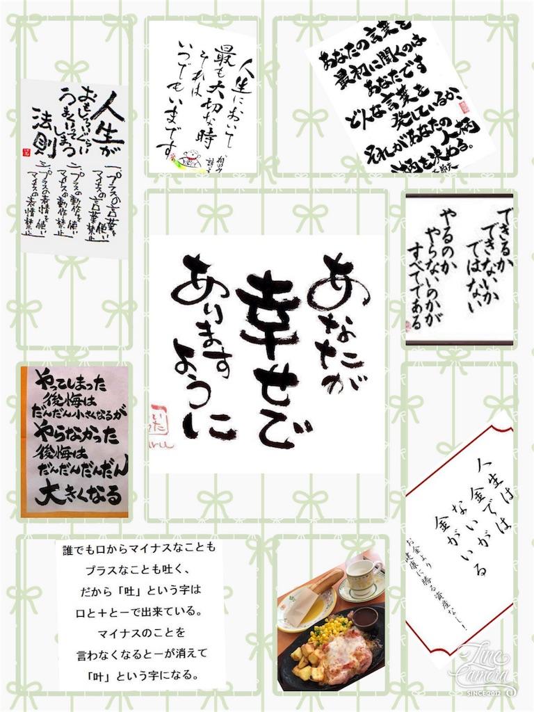 f:id:issiki-ikka-net:20171010011331j:image