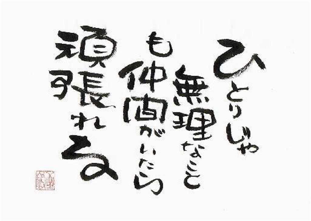 f:id:issiki-ikka-net:20171017134820j:image