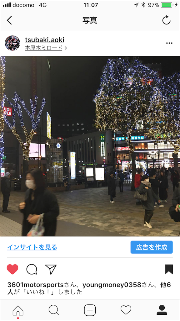 f:id:issiki-ikka-net:20171118120046p:image
