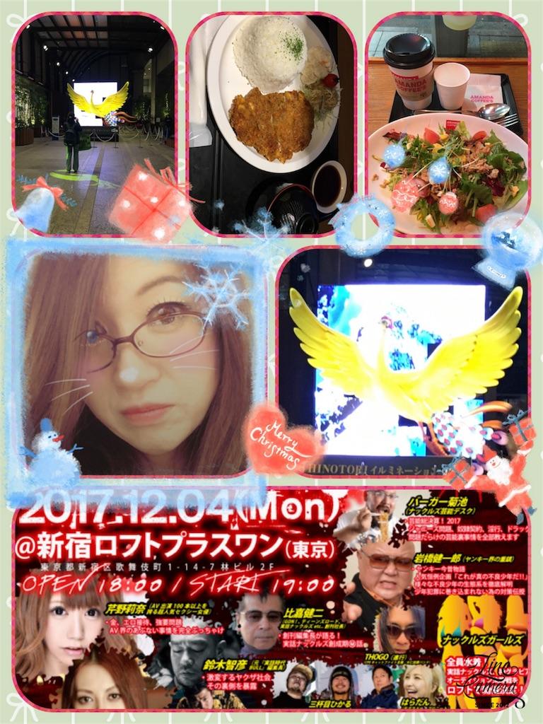 f:id:issiki-ikka-net:20171205092714j:image