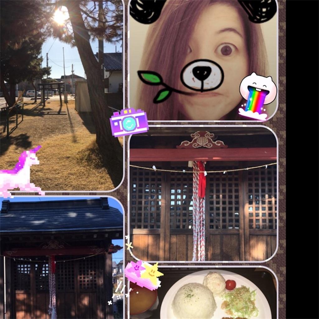 f:id:issiki-ikka-net:20171214052134j:image