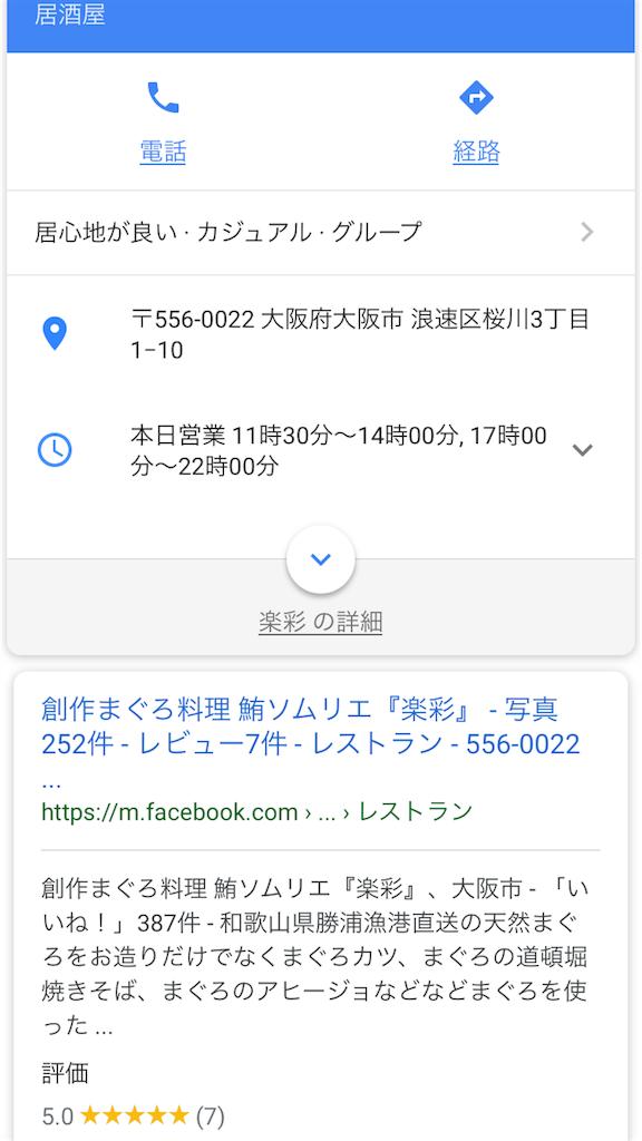 f:id:issiki-ikka-net:20180111151143p:image