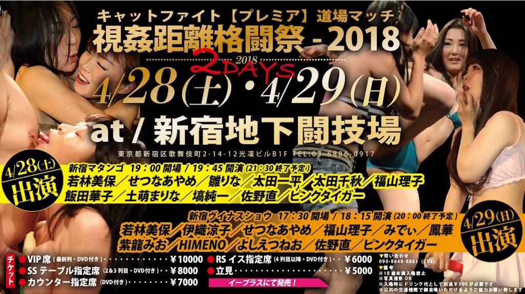 f:id:issiki-ikka-net:20180121070804j:image