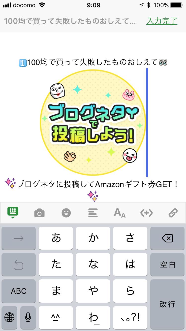 f:id:issiki-ikka-net:20180227141143p:image