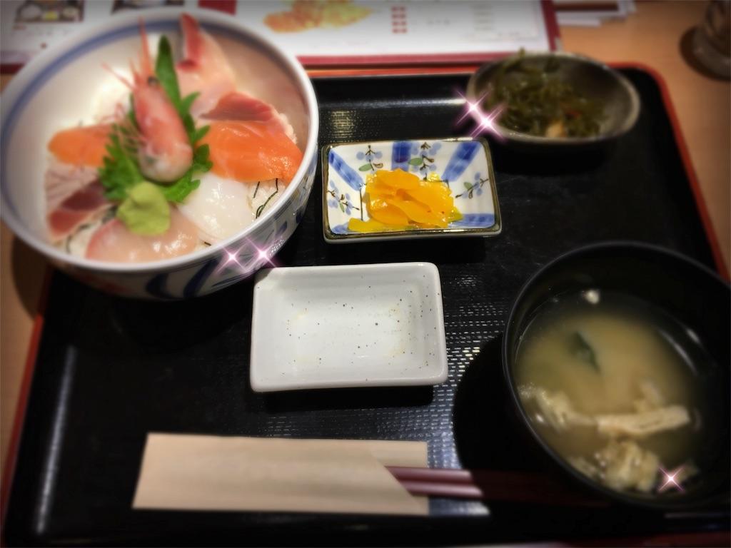 f:id:issiki-ikka-net:20180504075124j:image