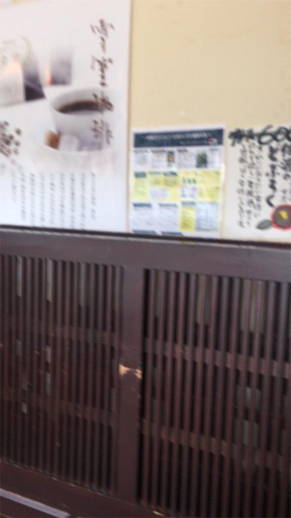 f:id:issiki-ikka-net:20180508165313j:image
