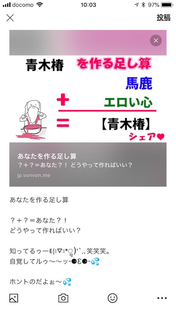 f:id:issiki-ikka-net:20180620111039p:image