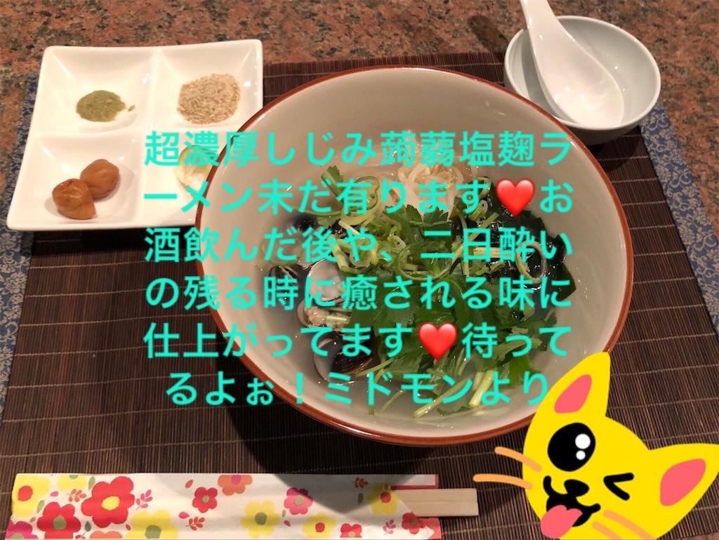 f:id:issiki-ikka-net:20190616084608j:image